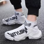 Chaussures de travail  blanches légères look fashion pour homme