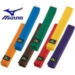Ceinture De Judo Mizuno2.5 - 245 - Jaune-2.5 - 245 - Jaune-2.5 - 245 - Jaune-