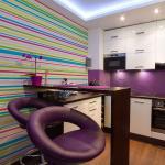Papier Peint   Rayures Multicolores   400x309   -