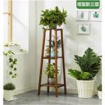 Porte Plante en Bambou - Etagère à Fleurs 32x32x100cm Echelle Intérieur pour Sallon Chambre Bureau