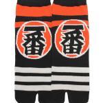 Soquettes Tabi Japonaises, Chaussettes Courtes L'orteil Séparés, Tabi Basse Japonaises