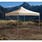 Tente 2x2 Eco - Crème