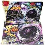 Toupie Beyblade Metal Fury 4d Bb-122 Diablo Nemesis X:D Avec Nouveau Système 4d (3ème Saison Beyblade)